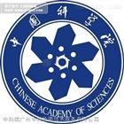 中科院提供广东省学校运动场地合成材料质量检测