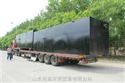 黑龙江穆林环保型一体化污水处理设备