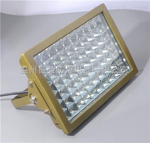 加气站LED防爆泛光灯