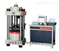 供應濟南普業微機控製電液伺服壓力試驗機