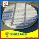 平板式烟气均布器 槽式分布器生产厂家【萍乡科隆】