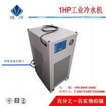 2HP風冷式冷水機,工業製冷機