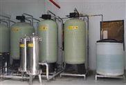 北京通州全自动锅炉软水器