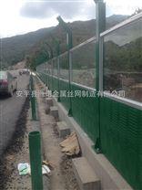 城市道路声屏障 市政道路隔音墙 道路金属吸声板