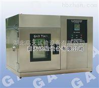 gt-thz桌上型恒温恒湿试验箱