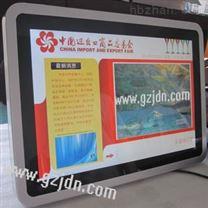 1080P离子平台高清多媒体信息发布系统
