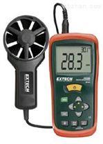AN100便攜式葉輪風速計/風量計