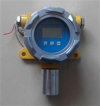 固定點型柴油可燃氣體報警器