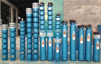 QJ型不锈钢深井泵潜水深井泵