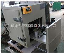微电机测试箱
