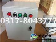 气箱袋式除尘器PLC脉冲控制柜
