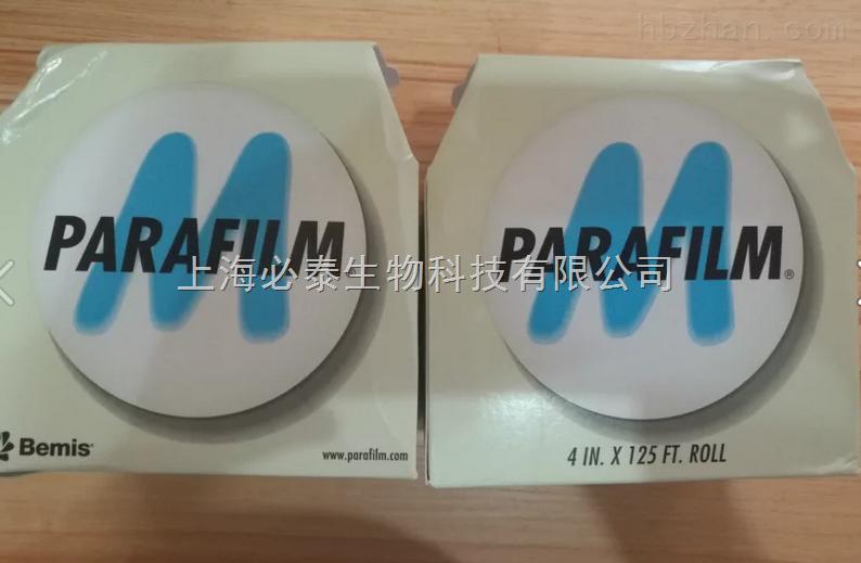 PARAFILM  PM996封口膜尺寸4英寸*125英尺10CM*38M