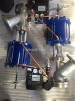 HG5-89-1带定位器气动放料阀