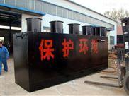 屠宰污水处理设备设计安装