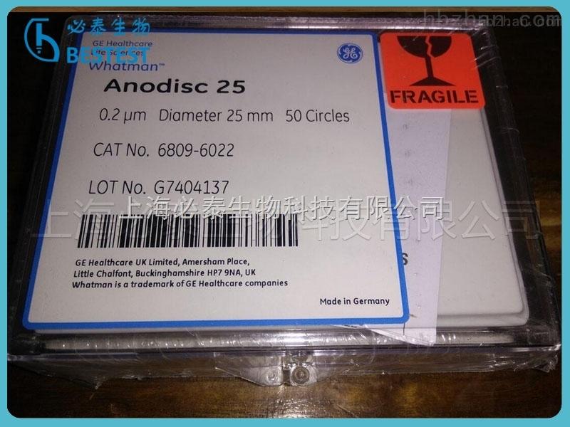 Whatman无机膜AAO模板 25mm*0.2um Anodisc25