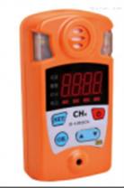 袖珍式甲烷檢測報警儀