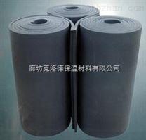 消防管道保溫材料/消防管道保溫橡塑管直銷價格