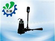 QSB型自吸式射流曝气机产品资讯