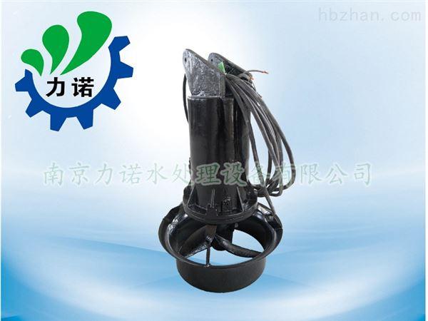 qjb不锈钢铸件式小型潜水搅拌机