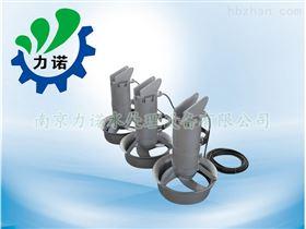 调节池潜水搅拌机供应