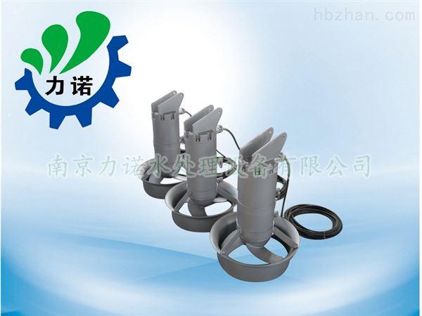 调节池潜水搅拌机设备