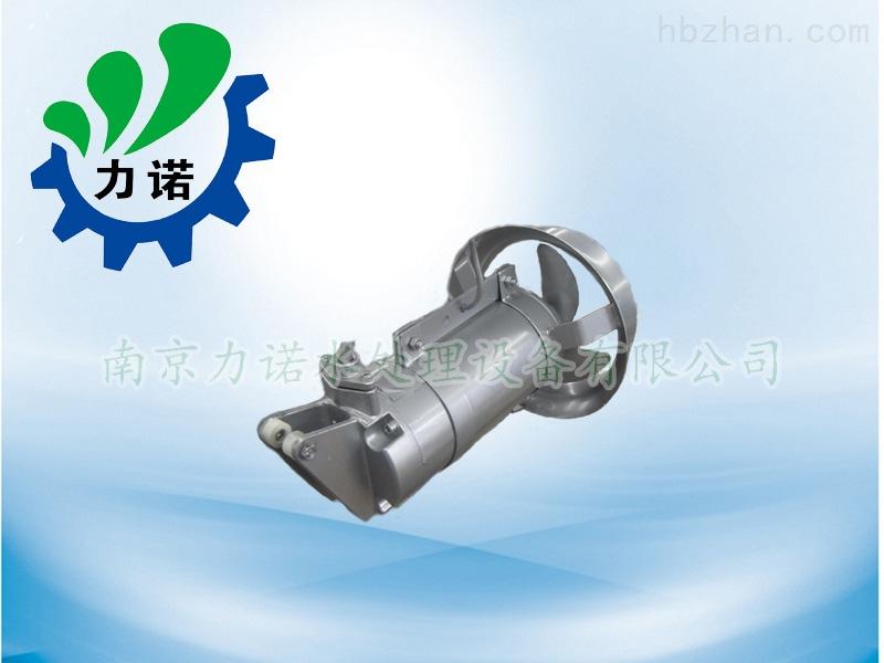高速潜水搅拌机