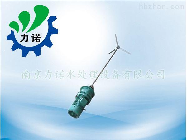 JBJ-550折桨式混合搅拌机