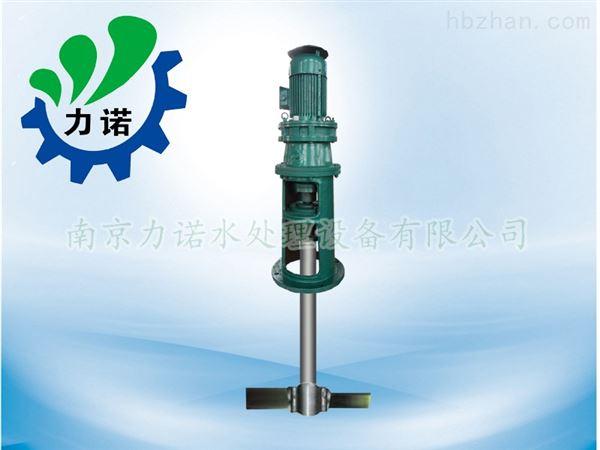 反应池混合搅拌器