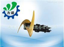 小型潜水搅拌器 缺氧池水下推进器