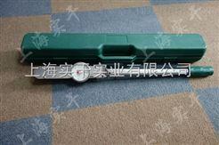 扭力扳手SGACD型表盘扭力扳手