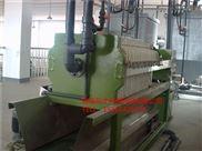 供應樂中LZFP-100板框壓濾機
