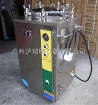 醫療器械蒸汽滅菌鍋\LS-50LJ全不鏽鋼滅菌器
