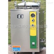 濱江醫療LS-100LJ雙層不鏽鋼網籃立式壓力蒸汽滅菌器