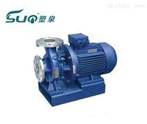 供应ISWH50-160A不锈钢管道增压泵