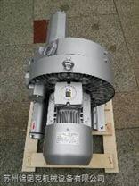 高压鼓风机价格 2HB510-AH26 1.5KW旋涡气泵