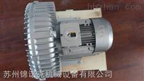 吸黄豆专用鼓风机 漩涡气泵专用吸豆机 4KW 5.5K3 7.5KW 真空吸豆风机
