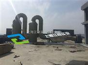 上海江恒供应电镀废气处理设备