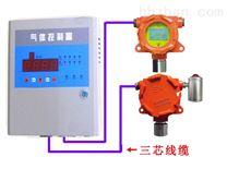 磷化氫泄漏檢測報警器