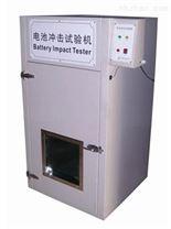 青海電池重物衝擊試驗機廠商