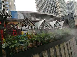 韶山纪念馆喷雾降温工程