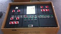 FXM(D)-S-12/K(4PL)XX防水防尘防腐配电箱