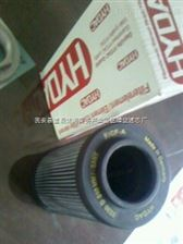 0030D020BN4HC0030D020BN4HC贺德克高压油滤芯