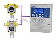 柴油泄漏监测报警器 柴油浓度实时显示探测器