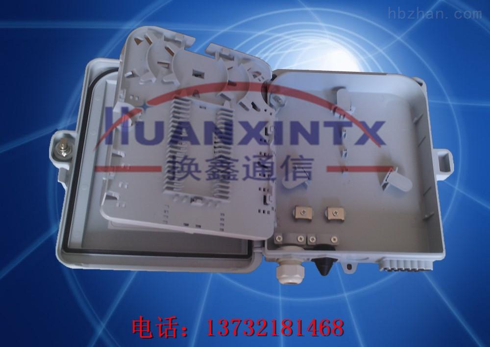 中国移动 12芯光纤光缆分线箱