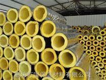 高溫玻璃棉管殼(厚度≥40mm)