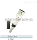 pH/ORP测试笔Uni-pH Testa/Senz pH Duo/Senz pH Pro