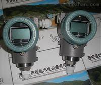 【压变】V6GP7S3M1E3B0W1S2压力变送器-恒远测控专家
