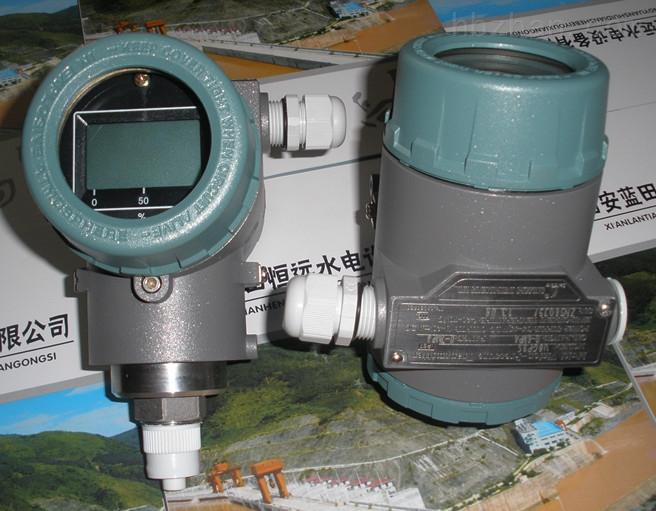 塞尔瑟斯进口压力V6GP6S智能压力变送器
