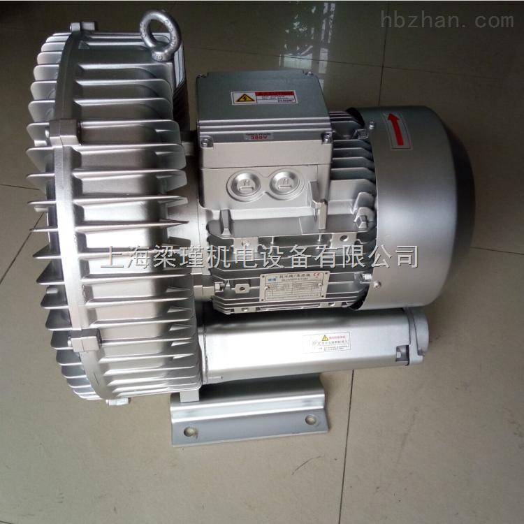烘干设备低噪音漩涡式气泵批发