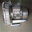 3KW环形高压鼓风机厂家批发零售